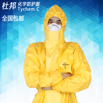 DuPont anti-chemical clothing Tychem C-Class corrosion-resistant acid and oil-proof waterproof experimental isolation piece protective clothing