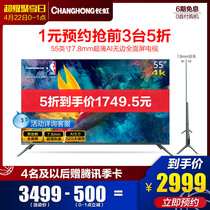 (4 22 Super Poly enjoy the day appointment) 55A8U 55-inch 4K Full screen AI TV 1 yuan reservation
