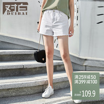 White 2019 summer new fashion brushed casual denim hot pants female solid color straight simple cotton shorts