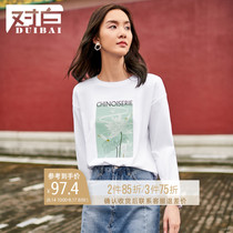 (Blanc)Palace Palace cultural cooperation paragraphe) casual round neck Sweat women simple country style printing clothes