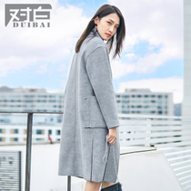 White in the long section of the woolen coat female 2019 autumn New simple long-sleeved straight woolen jacket