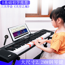 Electronic organ adult childrens kindergarten beginners beginners 61 piano keys Home adult early education professional piano