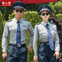 Security uniforms long-sleeved shirt suit property guard security uniforms summer shirt hotel spring and autumn security uniforms