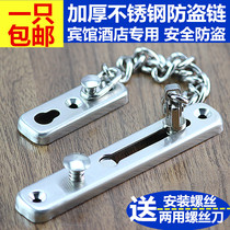 Chain anti-theft security lock hook lock door lock anti-pin hanging chain Home anti-theft chain bolt bolt door buckle lock slip