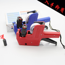 Manufacturers hot single row MX-5500 price machine manual code machine supermarket price gun store price machine