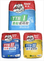 JCDecaux tile glue TTB1 type 2 Type 3 marble powder tiles special floor tiles on the wall Chengdu distribution