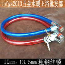 Bicycle lock wire lock steel cable lock glass door lock mountain bike lock battery car lock chain lock anti-theft lock