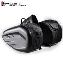 Motorcycle side bag saddle bag car double-sided helmet side bag multi-function riding travel bag pack bag waterproof