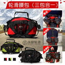 Frozen fish skating skating shoes skating shoes special pockets roller skating bag roller shoes backpack can be convenient and nice