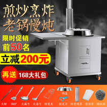 Stainless steel household firewood stove mobile kitchen rural wood burning stove outdoor barbecue earthen stove energy saving wood stove