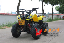 ATV All Terrain small bull Beach motorcycle sports car 125cc motorcycle Mountain big off-road Special