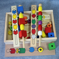Monsanto early teaching puzzle toy wooden sticks wearing beaded string kindergarten small class teaching aids 1-2-34 years old and a half children.