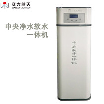 Cross big blue sky hot water purifier all-in-one machine.