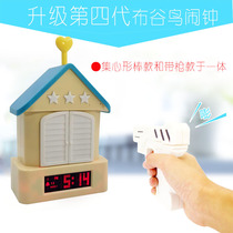 House Cuckoo creative alarm clock heart-shaped bar mute table clock bird Cuckoo complete Children student electronic wall clock