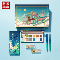 Meikang powder Summer Palace Lip Glaze make-up set box Yi and Wonderland new products available