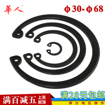 65 Mn GB893 hole card GB card hole with an elastic ring C-type retainer snap ring collar Φ30-68