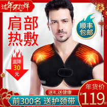 Shoulder electric heating warm cervical waistcoat sleeping cervical cone Heat Protection shoulder autumn and winter Self-Heating cold mens women