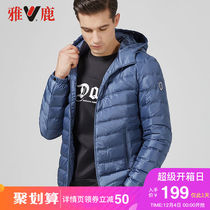 yaloo deer Light Down Jacket Mens 2019 autumn and Winter new lightweight Short Hooded Down Jacket jacket