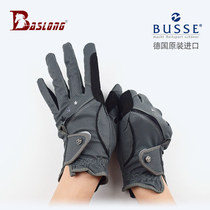 German BUSSE equestrian gloves riding gloves non-slip wear-resistant equestrian gloves riding gloves eight feet long harness