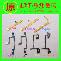 For vivo step height x6 X7 X9S I x9 plus touch function key sensing return key line.