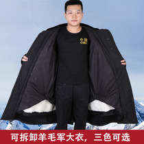 Sheepskin Army coat male winter thickened long wool fur all-in-one security cold clothing thickened warm cotton coat