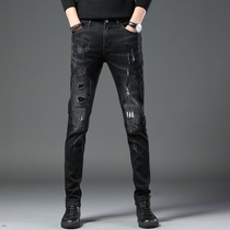 2018 new mens holes in jeans mens Korean version trend slim mare small leggings stretch autumn long pants mens