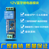 USD 7 81] RGB LED Light Color Corrector dimmer PWM control