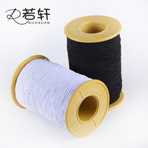 Ultra-fine elastic thread sewing machine stretch bottom line 0 5mm fine rubber band round elastic stretch line clothing accessories