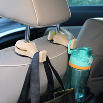 Car hook on the hook car stealth multi-function storage car with a car headrest car seat behind the hook
