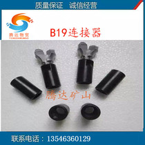 Bolt machine drill pipe connecting sleeve B19 drill pipe Bolt connecting sleeve connector drill pipe joint connection
