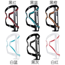 Giant kettle rack plastic water cup rack mountain road folding bicycle bike equipment accessories