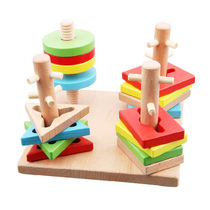 Childrens early education shape matching four-column set of building blocks column boys and girls baby 1-2-3 years old puzzle toys