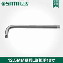 Star tool L-shaped sleeve curved rod wrench 12 5MML shaped curved rod 1 2 Afterburner Rod adapter sleeve 13919