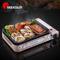 Pulse fresh roasted shabu-shabu one furnace cassette oven fried oven outdoor gas barbecue stove gas stove home commercial grilled fish stove