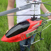 High-quality ultra-large remote control aircraft anti-drop helicopter charging toy aircraft model UAV vehicle