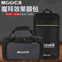 MOOER magic ear SC-200 protection package 300 backpack GE200 300 original speaker analog effect package