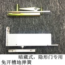 Increase the wooden door free slotted spring hydraulic buffer invisible door closeers hidden spring world hinge