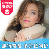 Car headrest neck pillow memory cotton neck U-type pillow with pillow protection cervical cushion Pillow Office