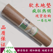 Imported Cork mat wood flooring moisture-proof film to warm sound insulation green Cork mats