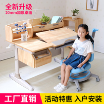 Childhood bright Garden di childrens learning table primary school table solid wood writing table and chair set can lift the desk