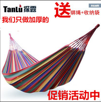 Specially priced plus thick canvas single double hammock mesh mesh hanging net adult children outdoor swing shaker.