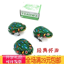 New strange creative childrens toys chain frog kindergarten childrens birthday gifts small gifts to share.