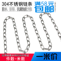 Source raw 304 stainless steel chain iron chain pet dog chain iron chain chain chandelier chain clothes drying clothes 3mm