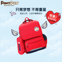 PawinPaw cartoon bear childrens clothing 2019 autumn and Winter new boys and girls school bag shoulder bag student backpack