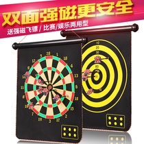 Dart board set magnetic children on both sides of the Dart target safety magnetic flying standard iron magnet dart magnetic darts