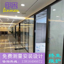 Office glass partition wall aluminum double glass louver high partition glass patchwork high partition soundproof wall