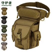 Guardian outdoor tactical leg bag army fans equipped with waist bags male fishing bag multi-color optional leisure mobile waist