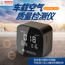 Bosch mini laser car air quality tester household indoor dust dust haze table pm2 5