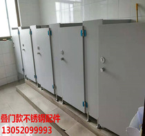 Toilet L-type one-word T-shaped toilet bezel color steel room simple partition men and women squatting pit sink partition.