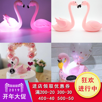 NET Red Valentines Day birthday cake accessories Arch wreath flamingo Decorations decoration dessert table baking decoration